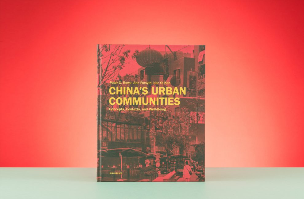 This is PROXI. | China Urban Communities
